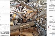 Как гражданския контрол във Варна успя да спре фирма с намерения да гори отпадъци с азбест