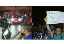 Нагнетяване на напрежението, настройване на гражданите срещу протестиращите и провокации! До къде е готов да стигне Борисов?