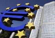 ЕЦБ: България не покрива критериите за присъединяване към еврозоната