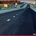 магистрала-марица