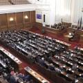 парламент-768x506