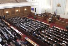 Решено е: Изборите за президент ще са на 14 ноември!