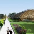 проект парк