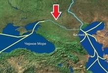 """Русия ще строи плавателен канал """"Евразия"""" от Каспийско до Черно море"""