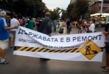 """Протестиращите във Варна блокираха и """"Червения площад"""" и кръстовището на Икономическия университет"""
