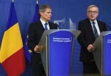 Вече и официално: Европа окончателно раздели Румъния от изоставащата България!