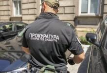 """Бюрото за защитане е охранявало никого, но БТВ """"откриха"""" защитен свидетел! Ти да видиш…"""