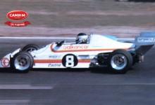 """45 години от първото участие на """"Балканкар"""" във… Формула 2"""