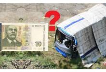 Подигравка: Застраховател оцени загубата на човешки живот на 10 лева ?!?