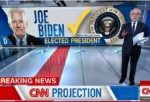 Джо Байдън е 46-ия президент на САЩ