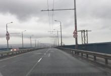 Аспарухов мост вече е безопасен! АПИ реши проблема с дефектиралата фуга!