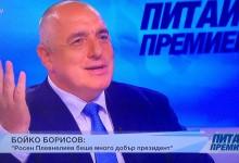 Неадекватен и нагъл Борисов : Направих услуга на карикатуриста Чавдар Николов – уредих му нова, заплата по-голяма от моята
