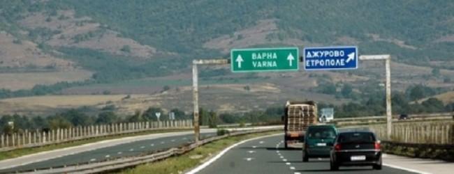 Нови обещания: Строят 170 км от АМ Хемус за 3 години
