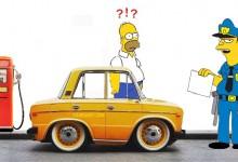 Зареждаш евтино гориво – вземат ти колата!