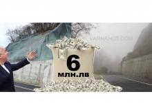 """Видимите резултати: Укрепен за 6 млн.лв път се срути 12 дена след """"инспекцията"""" на Борисов"""