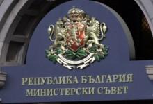 Националният съвет за тристранно сътрудничество ще обсъжда увеличаването на пенсиите
