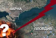 Варна или Пловдив? Кой е вторият по големина град в България?