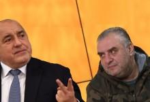 Подслушването за преврат: Разговори между Дучето и Борисов. Следени са човек на Пеевски и журналист от BIRD