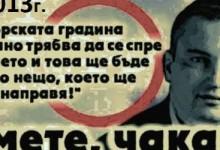 Отново пускат колите в Морската градина на Варна! Минаха 7 години от обещанието на Портних да ги спре
