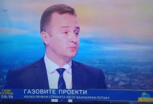 Български/балкански/турски поток ще се изплати за 30 години…евентуално
