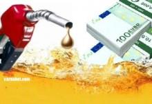 Цената на петрола скочи днес до рекордни нива за 2016г.