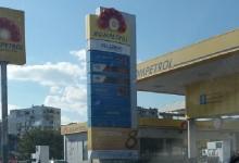 Отново рекордно ниски цени на горивата във Варна! Дизелът падна на рекордната цена от 1,61лв за литър