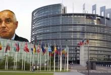 Видимите резултати: Европа връща мониторинга над България?