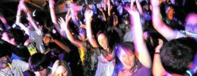 От 15 юни отварят баровете и дискотеките