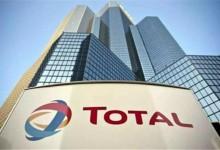 Total създаде възобновяеми горива на винена основа