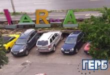 #Варна™: То така си беше