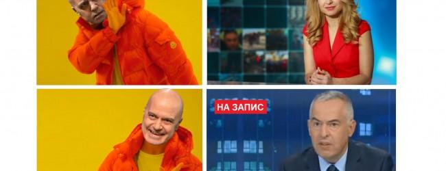 Когато си поръчаш интервю на Слави Трифонов от Ali Express