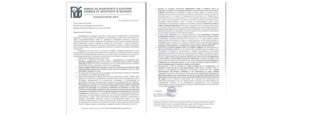 Камарата на архитектите във Варна с унищожителна критика по проекта за леко метро във Варна