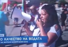 Нов протест на жителите на с. Маринка заради проблеми с водата! Пътят Бургас-Малко Търново пак бе блокиран!