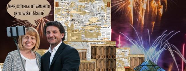 Фандъкова ще изхарчи 10 млн лв за подмяна с ламинат на каменната настилка на фасадата на Театър София