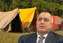 Бойко Борисов пак излезе невинен! А уж той управлява държавата?!?