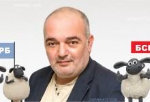 Арман Бабикян: Нито едните знаят как да ударят, нито другите как да се защитят