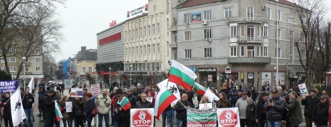 Варна посрещна Ердоган с протести и транспаранти