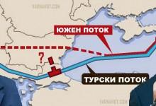 Греда! Путин отряза Бойко за директни доставки на газ! Отчитаме успех, а ще получаваме руския газ от Турция
