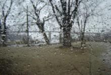Времето днес: Слънчево в Западна България, на изток – дъждове