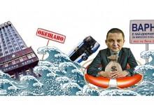 Варна с годишен бюджет от половин милиард лева, но икономически е далеч назад след Пловдив и Бургас