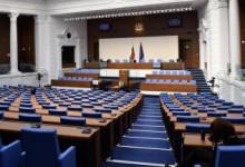 Решението на ЦИК за новите депутати е обнародвано в Държавен вестник. Парламентът се събира в четвъртък