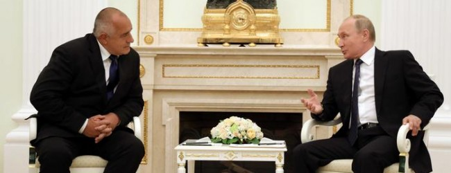 DW: България: страна от ЕС или умалено копие на Путинова Русия?