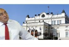 Депутатите задължиха правителството да се яви на парламентарен контрол