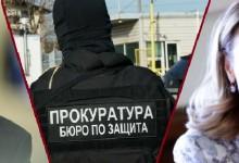 Бюрото за защита на свидетели вече не е на подчинение на Гешев