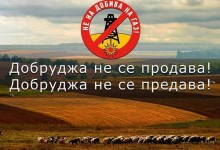 Съд поиска граждани да платят 20 000 лв за експертиза по дело срещу добив на шистов газ в Добруджа