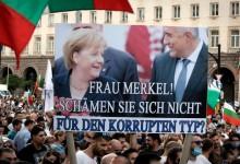 """Немското издание Шпигел: """"Безредици на Тиква стрийт"""""""