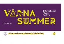 """Тази вечер започва Международния музикален фестивал """"Варненско лято"""" 2021"""