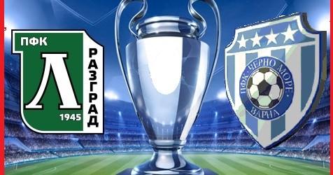 Наближава мача за Суперкупата на България