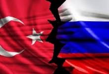 Инцидент или преднамерена атака срещу руския изтребител? Играе ли Турция двойна игра във войната с Ислямска държава?