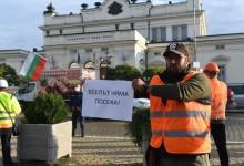 Фирма получила за АМ Хемус 96 млн лв. авансово не плаща заплати, за да изкара работниците на протест